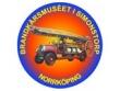 logo Brandkårsmuseet