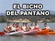 logo El Bicho Del Pantano