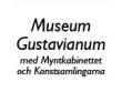 logo Gustavianum