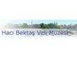 logo Hacı Bektaş Veli Müzesi