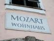 logo Mozart-Wohnhaus