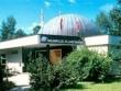 logo Planetarium Klagenfurt