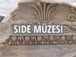 logo Side Müzesi