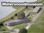 logo Watersnoodmuseum