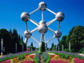 logo Atomium