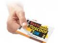 Win 4 gratis Bioscoopbon kaartjes