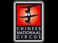 Win 4 gratis Chinees Nationaal Circus kaartjes