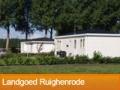 Bekijk nu Europarcs De Biesbosch aanbiedingen!