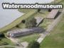 logo Watersnoodmuseum