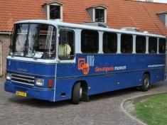 Gevangenismuseum Nederland